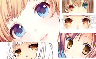 Q版漫画人物头像眼睛参考