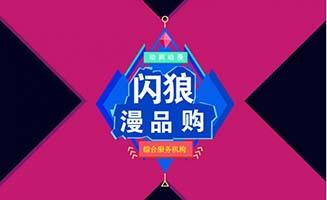 品牌广告词MG动画短片片头