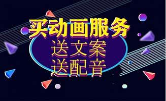 双十一促销广告风格MG动画
