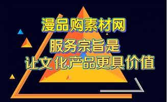 扁平彩色三角形创意特效