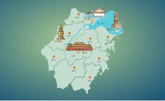 卡通浙江旅游地图