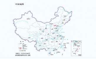 中国地图1:4800万64开无邻