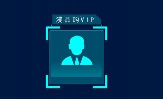 VIP会员客户图标人工智能