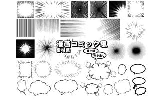 漫画素材集风对话框图案