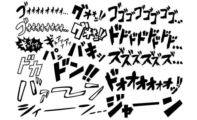 漫画家常用的符号图案素材