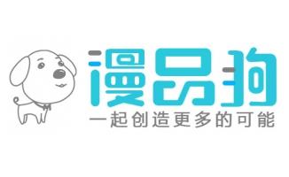 漫品购正式更名为漫品狗,新logo也正式上线