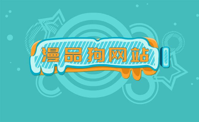 蓝色背景手绘创意文字片头an动画模板