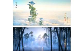动画电影《二郎神之深海蛟龙》场景概设图曝光