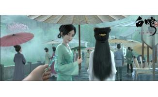 国产动画《白蛇2:青蛇劫起》曝光预告定档7.2