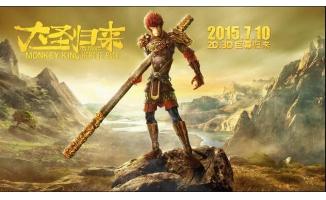 看中国动画电影市场未来发展,国产动画正在崛
