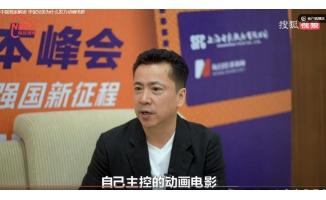 中国动漫产业将迎来一个大好发展巨头公司发力