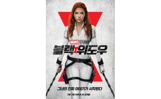 动画电影《宝贝老板2》连续蝉联韩国票房冠军