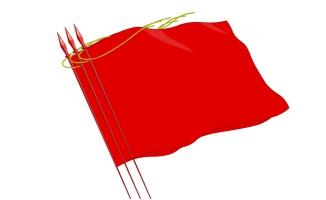 红旗飘扬二维动画素材a